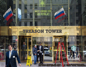 Treason Tower